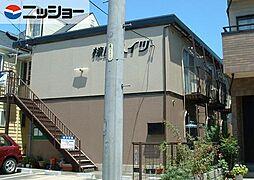本山駅 3.5万円