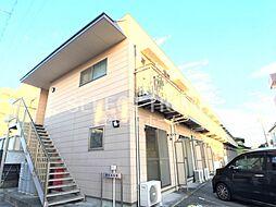 矢作橋駅 2.7万円