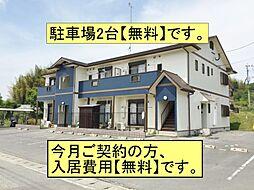 Peace久泉[1階]の外観