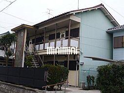 幸美荘[2階]の外観
