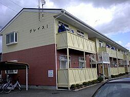 和歌山県和歌山市栄谷の賃貸マンションの外観