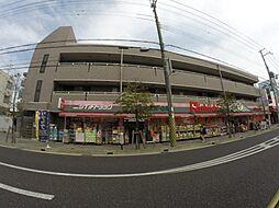 Radis甲東園B棟[2階]の外観
