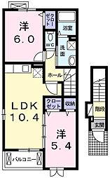 メゾン・ド・リアン2 2階2LDKの間取り