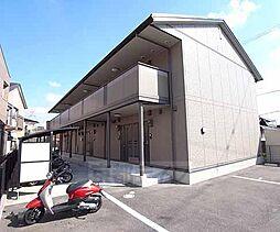 京都府京田辺市三山木谷垣内の賃貸アパートの外観
