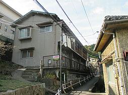 広島県呉市阿賀北4丁目の賃貸アパートの外観