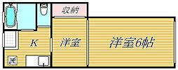 八重マンション[1階]の間取り