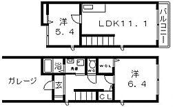 [タウンハウス] 大阪府大阪市東住吉区西今川3丁目 の賃貸【/】の間取り