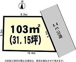 常磐線 牛久駅 徒歩30分