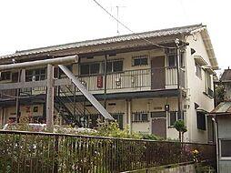伊原荘[1階]の外観