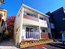 ヒルサイド菅沢II[1階]の外観
