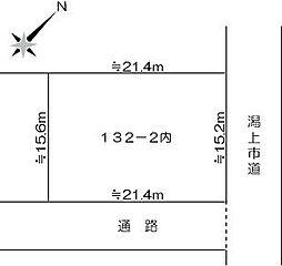 男鹿線 上二田駅 徒歩12分