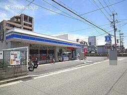 0469m   ローソン尼崎塚口町3丁目店