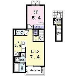 アロッジオ石津[2階]の間取り
