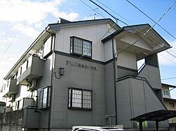 FUJI倶楽部ハウス