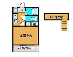 ホワイトマンション[2階]の間取り