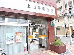 澤井ハイツ[2階]の外観
