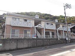山口県下関市彦島本村町6丁目の賃貸アパートの外観