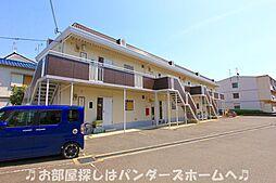 大阪府枚方市田口1丁目の賃貸アパートの外観