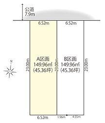 A区画/土地面積149.96m2(45.36坪)