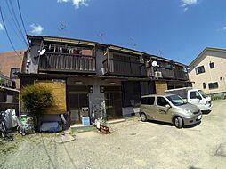 [テラスハウス] 兵庫県伊丹市大野1丁目 の賃貸【/】の外観