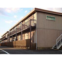 メゾン村田[A206号室]の外観