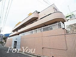 兵庫県神戸市東灘区御影山手3丁目の賃貸マンションの外観