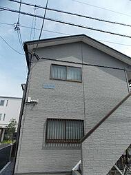シャンブルクレールII[2階]の外観