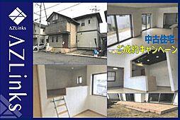 物井駅 2,898万円
