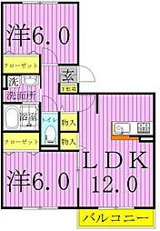 サンモール六実[3階]の間取り