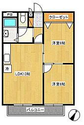 シティハイツコスモス2[2階]の間取り