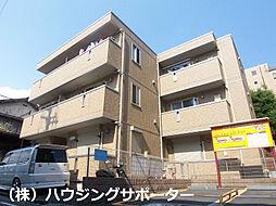東京都八王子市横山町の賃貸アパートの外観