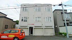 アークコート東札幌[202号室]の外観