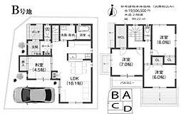 茨木市真砂1丁目 建築条件付宅地 B号地