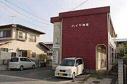 JR山形新幹線 山形駅 バス25分 大学病院前下車 徒歩3分の賃貸アパート