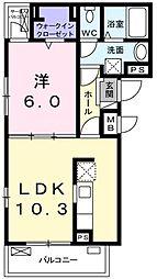 コモディ モンテII 2階1LDKの間取り