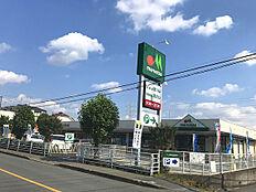 マルエツ町田鶴川店まで1134m