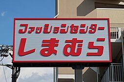 [一戸建] 埼玉県川越市伊勢原町4丁目 の賃貸【/】の外観