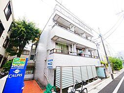 東京都世田谷区梅丘2丁目の賃貸アパートの外観