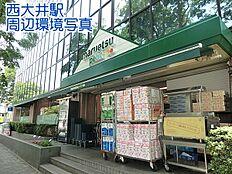 マルエツプチ西大井駅前店まで894m