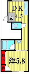 松戸第8マンション[7階]の間取り