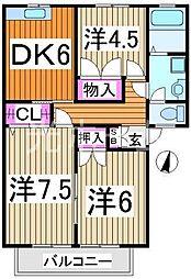 エイトコーポ[2階]の間取り