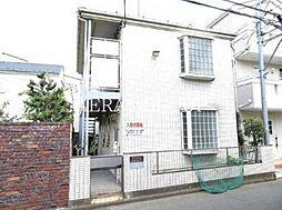 ひばりヶ丘駅 2.4万円