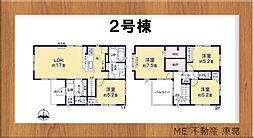 北松戸駅 3,090万円