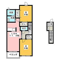 アンデスII[2階]の間取り