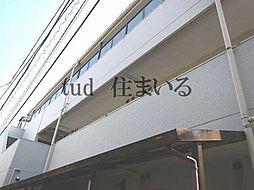東京都板橋区双葉町の賃貸マンションの外観