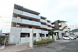 福岡県古賀市今の庄3丁目の賃貸マンションの外観