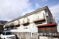 愛知県豊田市丸山町9丁目の賃貸アパートの外観