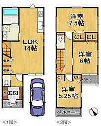 神戸市垂水区高丸8丁目