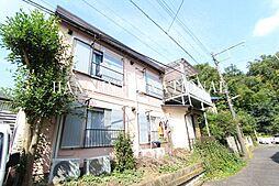 東京都調布市深大寺元町5丁目の賃貸アパートの外観