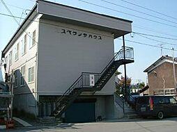 エスペランサハウス[2階]の外観